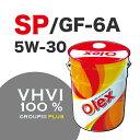 【20L】 5W-30 SP/GF-6A OLEX エンジンオイル + オイル交換シール(1シート5枚入)付【送料無料】