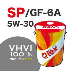 【20L】 5W-30 SP/GF-6A OLEX エンジンオイル 【送料無料】