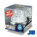 激光【ブルー(青※LSL-205B)】◆JB(日本ボデーパーツ工業)製《LEDクリスタルハイパワーマーカー》12/24V兼用