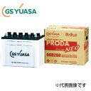 【直送 代引き不可】GSユアサ 大型車用バッテリー PRODA NEO PRN-85D26L
