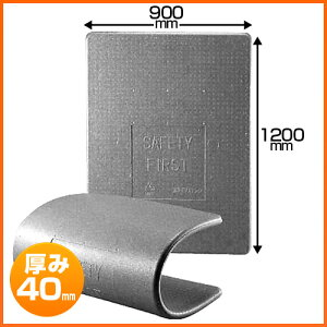 JSP パレットスペーサー 厚み40mm 900×1200mm 8枚セット【メーカー直送 代引不可・返品不可】