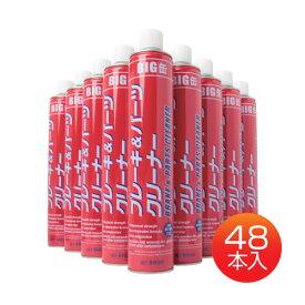 [ヨロスト]ブレーキ&パーツクリーナー 840ml BIG缶 (お得な48本セット!!)