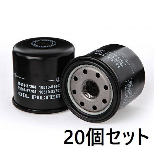 【20個セット】DSO-1 JAPAN MAX オイルフィルター【スズキ・ダイハツ・マツダ・ニッサン・トヨタ】