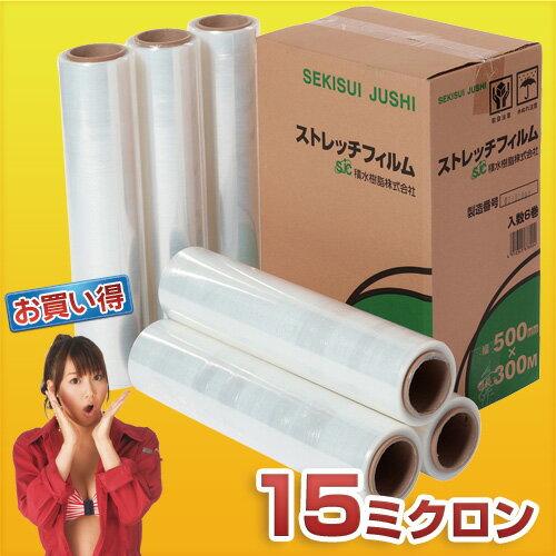 積水樹脂 ストレッチフィルム(FDG) 15ミクロン 500mm幅×長さ300m【メーカー直送 代引不可・返品不可】