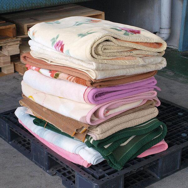 【特価品】中古毛布(国内品) 10枚 10枚セット