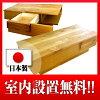 リビングテーブルウッディ100オーク材ナチュラル色/ブラウン色送料無料日本製