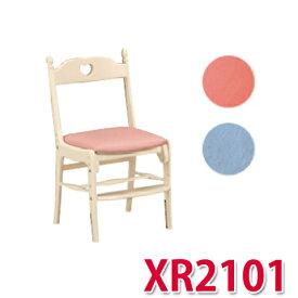 【1/24までp10倍】 カリモク カリーシル デスクチェア XR2101PY XR2101KY シアーホワイトP色 送料無料 パソコン 学習家具 椅子イス 家具のよろこび 【店頭受取対応商品】
