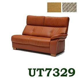【割引クーポン配布中】 カリモク 布ソファー 左肘2人掛椅子ロング UT7329H381 送料無料 家具のよろこび 【店頭受取対応商品】