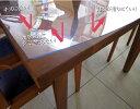 ダイニングテーブル用ビニールマット 1500×800 厚さ2mm 面取り加工 【家具のよろこび】