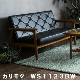 【P10倍&クーポン】 カリモク 合成皮革2Pソファー WS1193BW 日本製 家具のよろこび 【店頭受取対応商品】