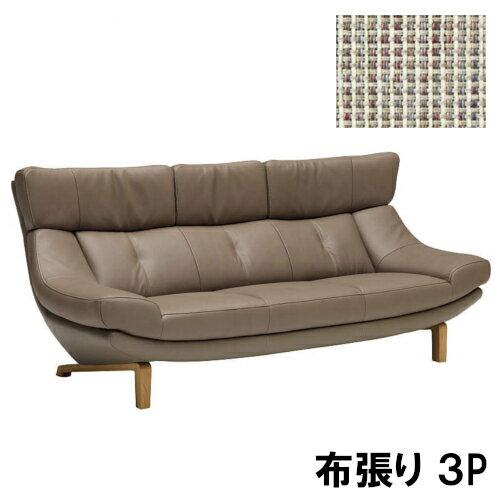 【3/26までP12倍】 カリモク 布3Pソファー UU4603E450 送料無料 家具のよろこび 【店頭受取対応商品】