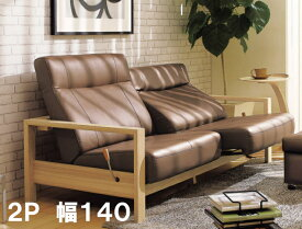 【割引クーポン配布中】 カリモク 本革リクライニングソファー 2P WT5102E270送料無料 家具のよろこび 【店頭受取対応商品】