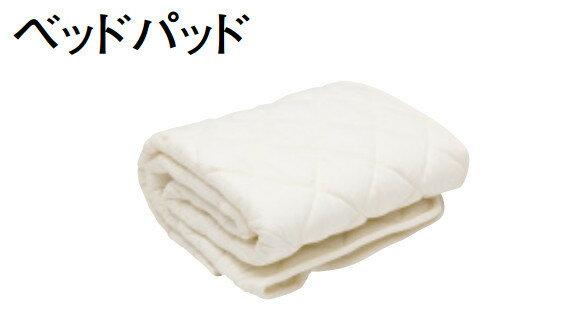カリモク 厚型マットレス用 ベッドパッド ワイドダブル KN27WEM00Z 家具のよろこび 【店頭受取対応商品】