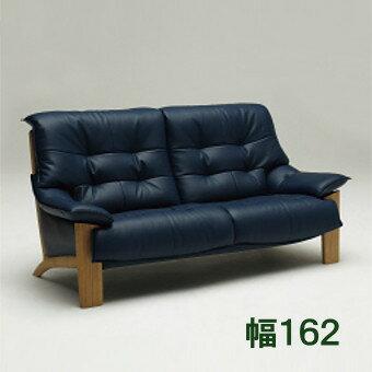 【3/26までP12倍】 カリモク 2Pロングソファー 幅162 【本革】ZU4912E570 【布シート】UU4912 送料無料 家具のよろこび 【店頭受取対応商品】
