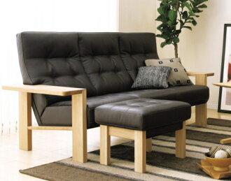 Yorokobi Joy Of The Furniture