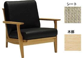 【2/26までP11倍】 カリモク 布1Pソファー WU6100E324 オーク材 送料無料 家具のよろこび 【店頭受取対応商品】