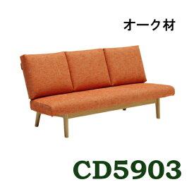 【最大4000円OFFクーポン】 カリモク 布3Pソファー CD5903E524 オーク材 送料無料 家具のよろこび 【楽天スーパーSALE】