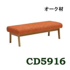 【10/15までP10倍】 カリモク ベンチ CD5916E524 オーク材 送料無料 家具のよろこび 【店頭受取対応商品】