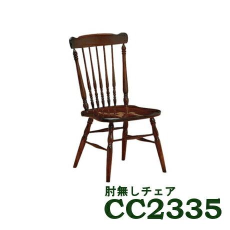 カリモク コロニアル 肘無しダイニングチェア CC2335NK 送料無料 カントリー調家具のよろこび 【店頭受取対応商品】