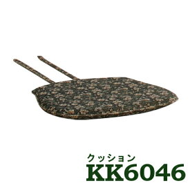 【8/19までP11倍】 カリモクダイニングチェアCC23モデル専用クッションKK6046B478送料無料家具のよろこび 【店頭受取対応商品】