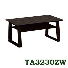 【P10倍&クーポン】 カリモク リビングテーブル 幅90 TA3230ZW 送料無料家具のよろこび 【店頭受取対応商品】