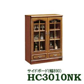 【P10倍&2日間限定クーポン】 カリモク コロニアル サイドボード 幅89 HC3010NK 送料無料 家具のよろこび
