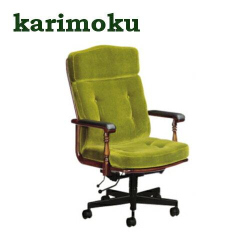 【11/19am10時までP10倍】 カリモク デスクチェア XC0640GK 送料無料 家具のよろこび 【店頭受取対応商品】