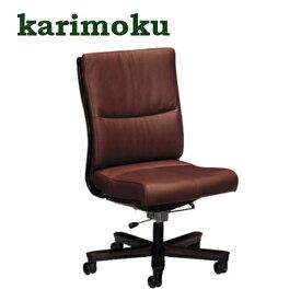【2/21までP10倍】 カリモク 肘無しチェア XT5801DK 送料無料 パーソナルチェア オフィスチェア