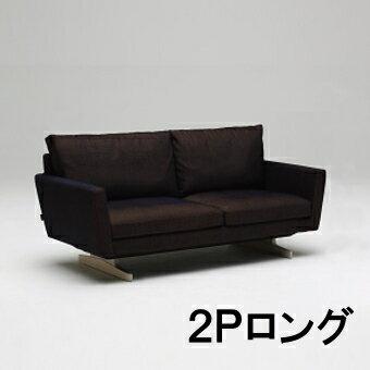 【P10倍&割引クーポン】 カリモク 布2Pロングソファー UU8022Y547 送料無料 家具のよろこび 【店頭受取対応商品】