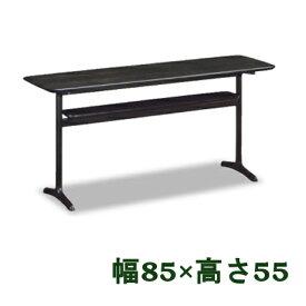 【P11倍&クーポン】 カリモク リビングテーブル 幅85 ハイタイプ TW3100Q405 送料無料 家具のよろこび 【店頭受取対応商品】