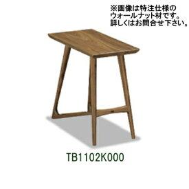【p11倍&最大8千Pボーナス】 カリモク サイドテーブル TB1102K000 送料無料 家具のよろこび 【店頭受取対応商品】