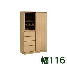 【11/15までP10倍】 カリモク 食器棚 幅116 EU4150ME EU4150MS EU4150MH EU4150MK オーク材 送料無料 家具のよろこび 【店頭受取対応商品】