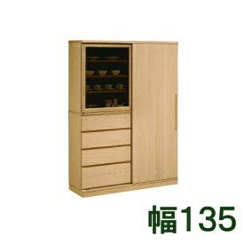 【11/15までP10倍】 カリモク 食器棚 幅135 EU4650ME EU4650MS EU4650MH EU4650MK オーク材 送料無料 家具のよろこび 【店頭受取対応商品】