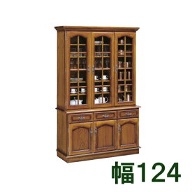 【11/15までP10倍】 カリモク 食器棚 幅124 EC4300NK ブナ 送料無料 家具のよろこび 【店頭受取対応商品】