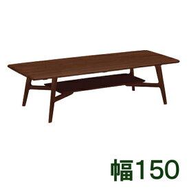 【P11倍&クーポン】 カリモク リビングテーブル 幅150 オーク TU5170K000 TU5170K003 送料無料 家具のよろこび 【店頭受取対応商品】
