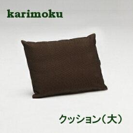【8/19までP11倍】 カリモク クッションロング U38グループ KU4003 送料無料 家具のよろこび 【店頭受取対応商品】