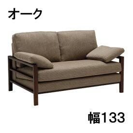 【10/15までP10倍】 カリモク 布2Pソファーロング WT5612WK 送料無料 家具のよろこび 【店頭受取対応商品】