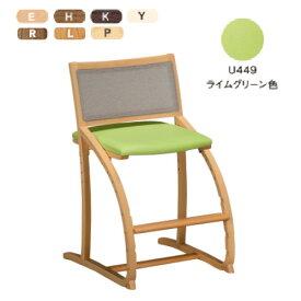 【6/30 15時から値上がり】 カリモク デスクチェア クレシェ XT2401 ライムグリーン色 国産 送料無料 ダイニング パソコン 家具のよろこび 【店頭受取対応商品】