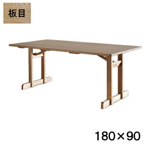 【割引クーポンあり】 ダイニング ティーテーブル 180X90 オーク材 送料無料 国産 6人掛け 大家族 家具のよろこび 【店頭受取対応商品】