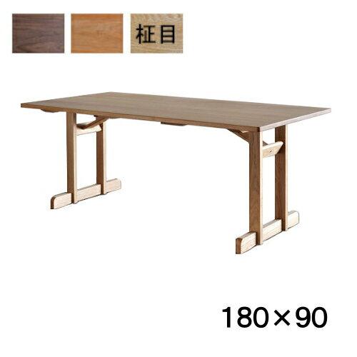 【割引クーポンあり】 ダイニング ティーテーブル 180X90 ウォールナット・ブラックチェリー材 送料無料 6人掛け 大家族 家具のよろこび 【店頭受取対応商品】