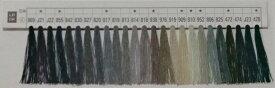 グンゼカタン糸 CR50番手/5000m巻カラー区画4
