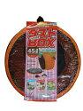 ダストBOX45L
