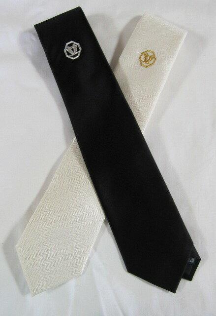 家紋入りネクタイ:白・黒2本セット