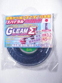 草刈りコード角2.3mmスパイラルグリームシグマ45m巻