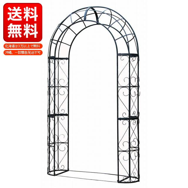 半円アーチ GRA01-240【送料無料】【鉄製】 【ゲート アーチ】【アイアン】【ガーデンアーチ】