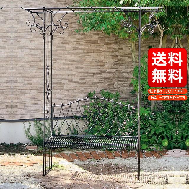 ベンチ付パーゴラ KKBP-200【送料無料】【鉄製】 【ゲート アーチ】【アイアン】【ガーデンアーチ】