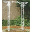 ガーデンアーチ 13パーゴラ KPG01-01W【送料無料】 【ゲート アーチ】【アイアン】【ガーデンアーチ】