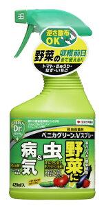 ベニカグリーンVスプレー420mL【住友化学園芸】 【ガーデンドクター】【薬剤】