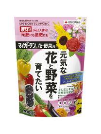 マイガーデン 花・野菜用700g 【用土】【肥料】