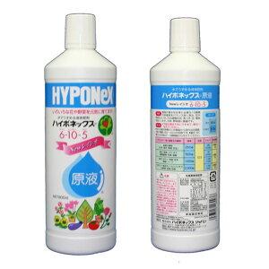 ハイポネックス原液800ml【SALE/セール】【02P01Mar11】
